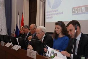XIX практическая конференция по качеству строительства